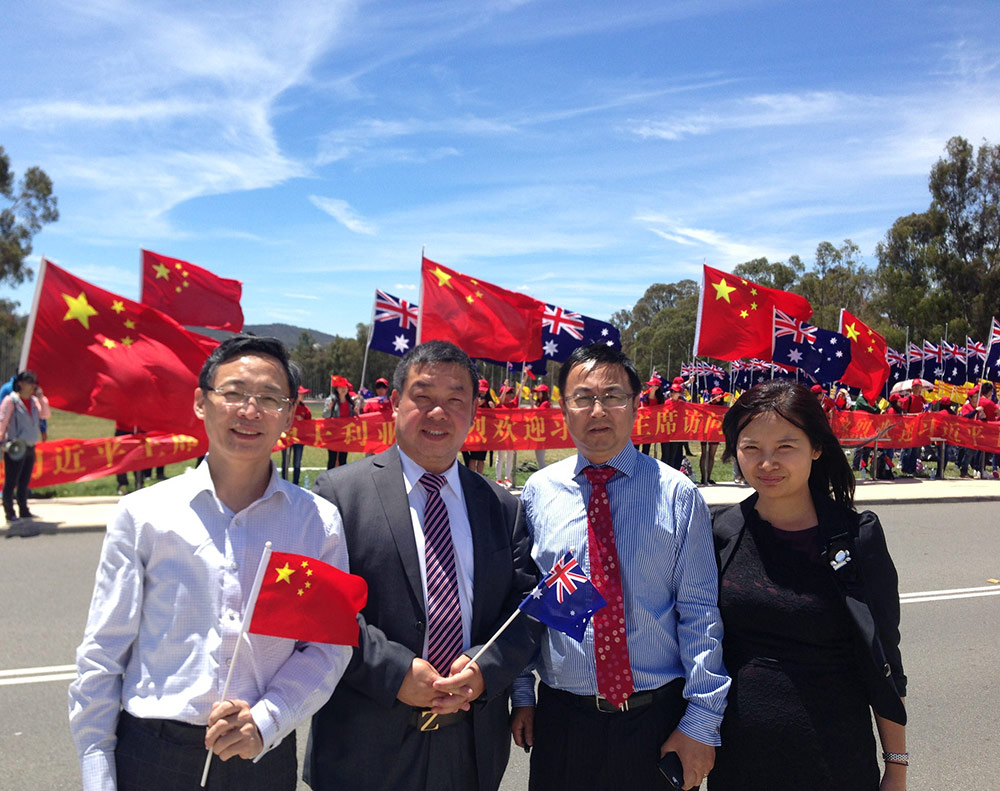 China Australia Free Trade Agreement Signage Day (17/11/2014)